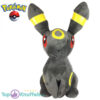 Pokémon Pluche - Umbreon 25cm