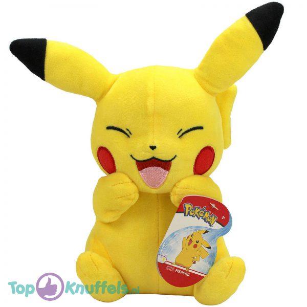 Pokemon Pluche Pikachu Smile Knuffel 24 cm