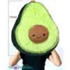 Avocado Pluche Knuffel (Groen) 100 cm