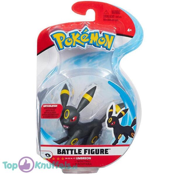 Pokemon Battle Figure: Umbreon (Speelfiguur)