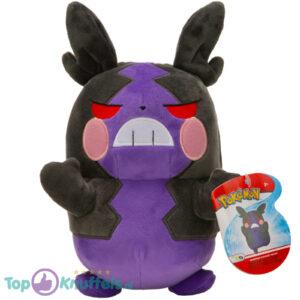 Pokémon Morpeko Hangry Mode Pluche Knuffel 22 cm